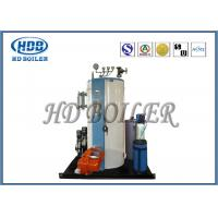 Wholesale Gas Fired Electric Heating Boilers Forced Circulation , Industrial Electric Steam Generator from china suppliers