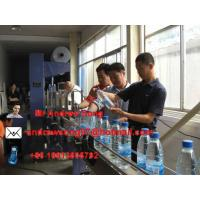 Wholesale mineral water glass packing machine from china suppliers
