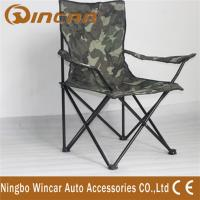 Wholesale Portable Outdoor Camping Chairs / Leisure Chair folding For Fishing from china suppliers