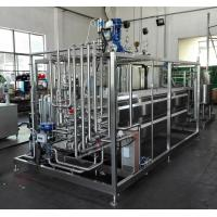 Wholesale 0.5-10 Ton Stainless Steel Tube Pasteurizer Machine 0.5MPa Steam Pressure from china suppliers