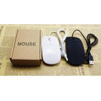 Wholesale usb normal mouse CY-1 from china suppliers