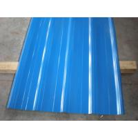 Wholesale corrugated sheets from china suppliers