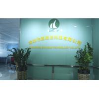 Shenzhen Graigar Technology Co., Ltd