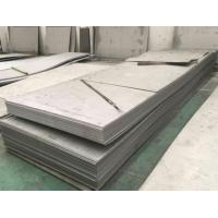 Wholesale 201 Stainless Steel Hot Rolled Coil , Din Jis Astm Stainless Steel Strip Roll from china suppliers