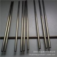 Wholesale Alloy 625 rod from china suppliers