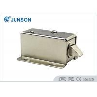 Buy cheap CE Electric Bolt Lock Interlocking Switch , Electric Drop Bolt for Gates from wholesalers