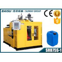 Wholesale 20L Plastic Jerry Can Oil Barrel Extrusion Blow Molding Machine 1 Year Guarantee SRB75S-1 from china suppliers