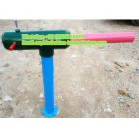 Wholesale Colorful Water Park Equipment Water Gun Spray Equipment for Pool , 110x100cm from china suppliers
