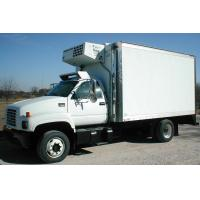 Wholesale refrigerated dry cargo truck box from china suppliers