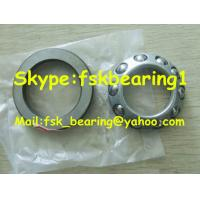Buy cheap 10983RZ Rubber Isolated Steering Shaft Bearing With Built In Clamp Nut And Sealed from wholesalers