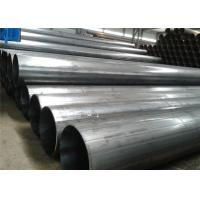 Wholesale ERW Welded Circular Hollow Section Black Steel Tube With Large Diameter from china suppliers