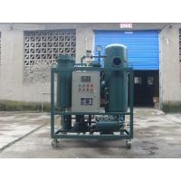 Wholesale Portable ZJC Vacuum Steam Turbine Oil Filtration Machine for Electric Power station from china suppliers