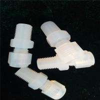 Wholesale PCTFE connector from china suppliers