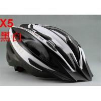 Buy cheap TAIWAN GUB X5 bike Bicycle helmet black from wholesalers