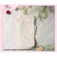 Wholesale Ivory pretty personalised cotton drawstring bags 10 * 20cm small pull string bags from china suppliers