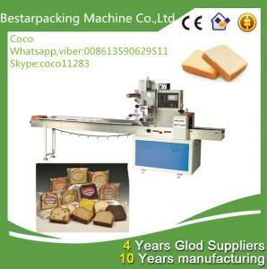 Wholesale Cake Packing Machine/ cake sealing machine /cake wrapping machine /cake filling machine from china suppliers