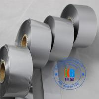 Wholesale Wash resin material metallic silver printer ribbon 35mm*450m  print on fabric satin care label tape for Cab printer from china suppliers