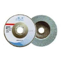 Buy cheap Elasic Disc T29 from wholesalers