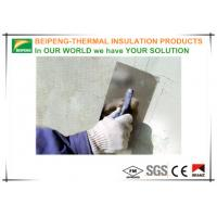 Wholesale Thermal Insulation Mortar for insulation board fixing additive concrete from china suppliers