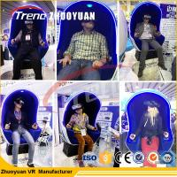 Wholesale Funny Games Amusement Park Equipment 9d VR Simulator 220V Electric System from china suppliers