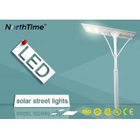 Wholesale Solar Integrated Street Light LED / Solar Powered Road Lights Last 4 Rainy Days from china suppliers