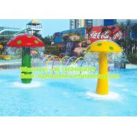 Wholesale Outdoor Colorful 1.8m Fiberglass Water Mushroom Spray Equipment for Summer Play from china suppliers