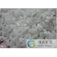 Wholesale WFA/white fused alumina/aluminum oxide emery for raw material in refractory from china suppliers