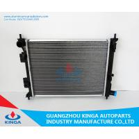 Wholesale Aluminum Hyundai Radiator VERNA MT OEM 25310-0U000 Core Thickness 16mm With Heater Tank from china suppliers