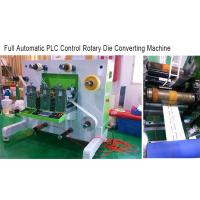Wholesale Precision Copper Foil Rotary Label Die Cutting Machine Automatic Die Cutter from china suppliers