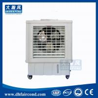 Wholesale DHF KT-60YA portable air cooler/ evaporative cooler/ swamp cooler/ air conditioner from china suppliers