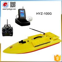 Hyz sea fishing rod gps tracking rc bait boat for sales of for Fish catching rc boat