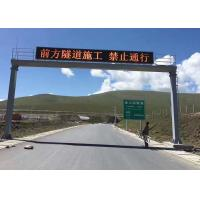 Wholesale DIP LED Digital Display , P10 Outdoor LED Display for Roadside VMS from china suppliers