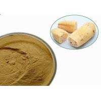 Wholesale Brown Weight Control Lotus Root Powder Weight Control Adjust Blood Lipids from china suppliers