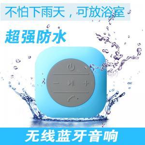 Wholesale Waterproof Bluetooth Speaker,Bluetooth Waterproof Speaker, car powered speaker from china suppliers
