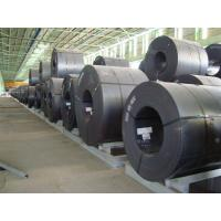 Wholesale Hot Rolled Steel Coils For Rerolling Usage / Pipe SPHC / SAE1006 ,1008 / SS400 from china suppliers
