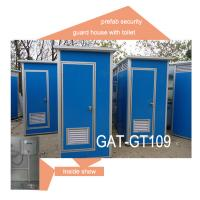 Wholesale Portable single person space steel shower toilet sentry box and ticket security booth from china suppliers