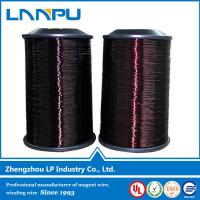 Buy cheap UL Approved Competitive Price Class 200 Aluminium Enamelled Wire from wholesalers