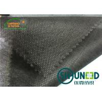 Wholesale Tear - Resistant Dustproof PP Spunbond Non Woven Fabric , Width 7cm ~ 320cm from china suppliers