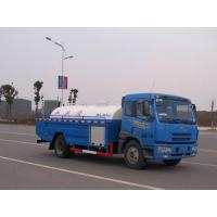 Wholesale Jiefang 11cbm high pressure cleaning truck from china suppliers