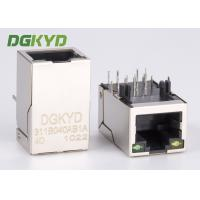 Wholesale 100BASE Magnetics Modular jack RJ45 Ethernet Port with discrete transformer from china suppliers