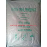 Wholesale STPP detergent grade from china suppliers