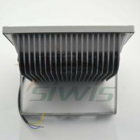 Wholesale Outdoor Flood Lights 80w 8000lm 85ra from china suppliers