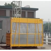 Wholesale Custom Material Construction Passenger Elevator 3.2 x 1.5 x 2.5 m from china suppliers