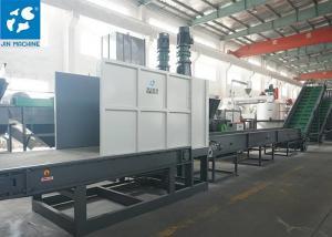 China 1200kg/H SS Plastic Bottle Washing Machine Plastic Recycling Machinery on sale