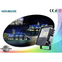 Quality IP65 50W  Led Flood Lights Replacement Thick Fins Cover No Glare 5 Years Warranty for sale