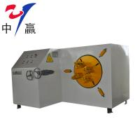 Wholesale Henan Patent tire bead cutting machinery waste tire sidewall cutter for sale from china suppliers