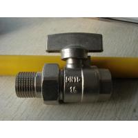 Wholesale BALL VALVE from china suppliers