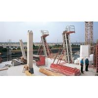 Wholesale Light Weight Circular Column Scaffolding Formwork In Construction from china suppliers