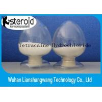 Wholesale Local Anesthetic Drugs Tetracaine HCL from china suppliers