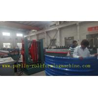 Wholesale PVC Arch Bending Machine for Window and Door Machine , Aluminum Profile Roll Forming Line from china suppliers